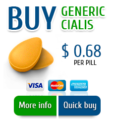 Where Can I Purchase Cialis, All most payment methods. - Профиль Gravatar